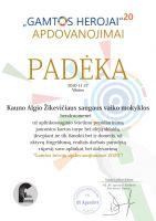 1Padeka_001